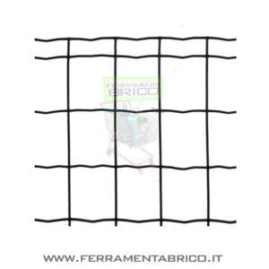 RETE BETAFENCE PANTANET BASIC